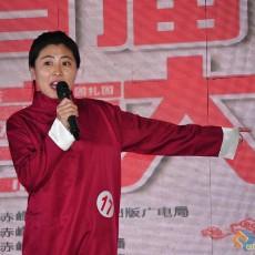 赤峰首届方言大赛决赛Ⅲ