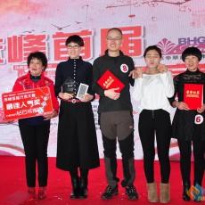 赤峰首届方言大赛决赛Ⅳ