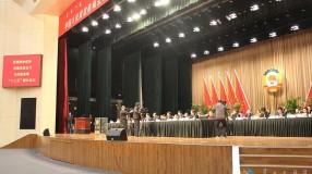 3月10日,赤峰市政协六届五次会议胜利闭幕