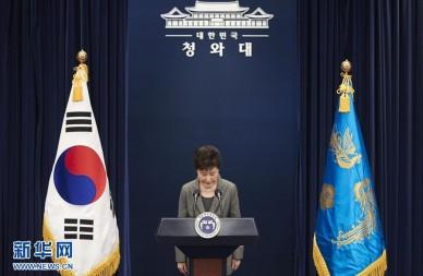 朴槿惠愿依国会安排及法律程序提前卸任