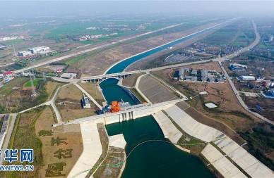 飞阅中国——航拍南水北调中线工程