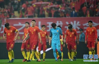 中国杯:中国不敌冰岛