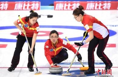 中国队击败韩国队获女子冰壶世锦赛首胜
