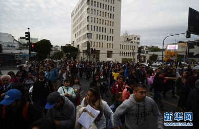 智利瓦尔帕莱索以西发生地震