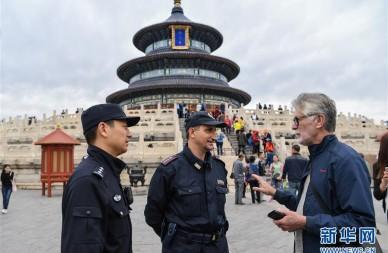 中意在北京天坛进行警务联合巡逻