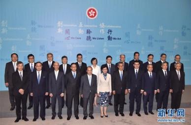 香港第五届政府主要官员首次全体亮相