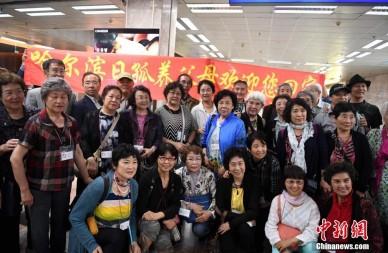 日本遗孤代表团赴中国感恩中国养父母