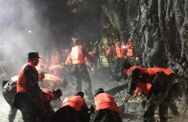 四川阿坝州九寨沟县发生地震