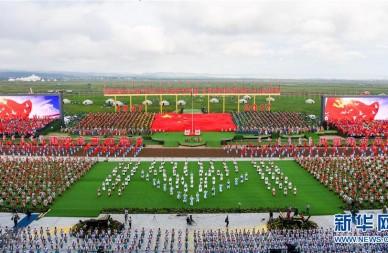 内蒙古隆重庆祝自治区成立70周年
