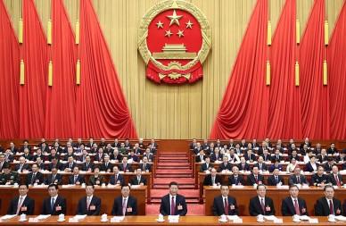 十三届全国人大一次会议在北京开幕