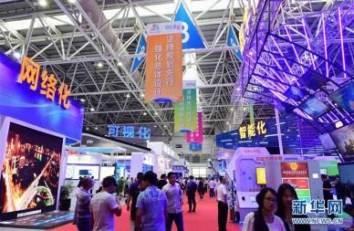 首届数字中国建设峰会闭幕
