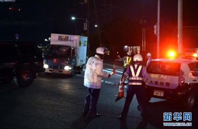 日本大阪发生6.1级地震 已致4死 370伤