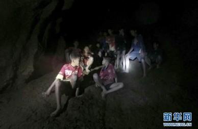 泰国13名失踪足球队成员被发现仍然活着