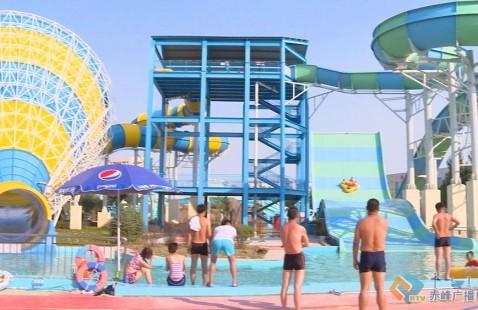 大喇叭--金山海贝尔水上乐园