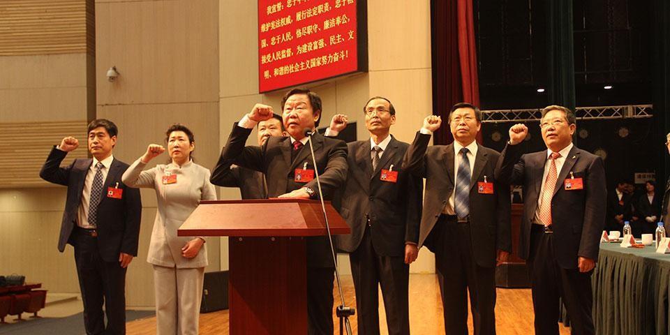 赤峰市第六届人大五次会议进行宪法宣誓仪式