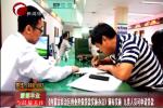 《内蒙古自治区创业担保贷款实施办法》颁布实施 九类人员可申请贷款