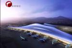 打飞滴去草原旅游不是梦 赤峰将新建两座通用机场