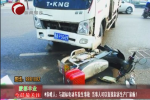 @赤峰人:与超标电动车发生事故 当事人可以直接起诉生产厂家啦!