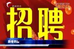 赤峰监狱招聘61名警务辅助人员