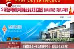 赤峰将新建一机动车服务中心 看看离你家近吗?