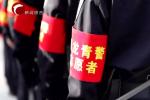 """玉龙青警志愿者服务队成立 助力""""扫黑除恶""""专项斗争"""