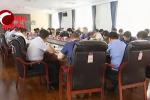 《中央扫黑除恶督导在内蒙古》市住房和城乡建设局:重点领域精准打击黑恶势力