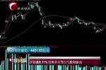 8月22日沪指涨0.11% 贵州茅台等白马股创新高