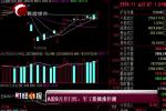 A股9月开门红:军工股涨停潮