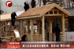 浙江多家4A级景区被处理:取消4家 警告10家