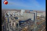 内蒙古自治区首家肺癌诊疗一体化中心落户赤峰学院附属医院