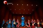 赤峰市民族歌舞剧院《风华蒙古乐》入选自治区舞台艺术精品工程