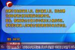 赤峰公开招聘教师223人 有编制 专科以上可报