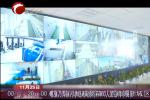 喀旗乃林镇污水处理站解决5000人生活污水困扰