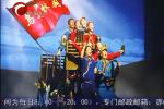 喀喇沁旗乌兰牧骑公开招聘10人