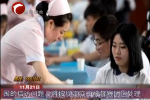 国家卫健委:探索将无偿献血纳入社会征信系统