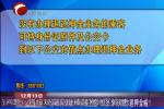 赤峰有公交IC卡的注意 公交公司喊你退押金啦