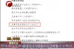 赤峰这个单位获人社部表彰