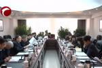 市七届人大常委会召开第二十七次主任会议