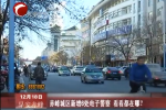 赤峰城区新增6处电子警察 看看都在哪?