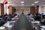 张华主持召开松山区扶贫开发工作领导小组第一次会议