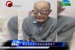 原赤峰市医院老院长敖睦涛向抗击疫情一线献爱心
