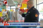 敖汉旗惠州市场监管所有序推进个体工商户复工营业