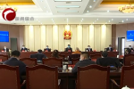 赤峰市第七届人大常委会举行第十七次会议