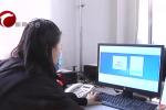 """红山区劳动就业服务中心:搭建""""网络桥梁""""促就业"""