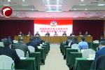 市政协召开七届十次常委会议