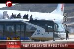 赤峰这些区域禁止放风筝 违者最高罚款10万!