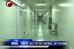 赤峰市第二医院关节镜下膝关节韧带重建术:膝关节患者的福音