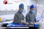 赤峰市医院成为全区首家五星级医院